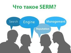 SERM (1)