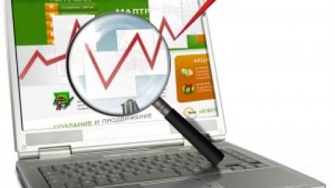 Цены на оптимизацию сайтов — украртмедиа
