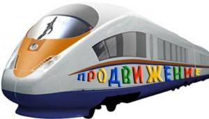 smm-prodvizhenie-0