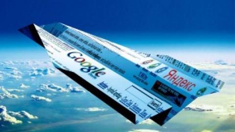 Интернет реклама продвижение