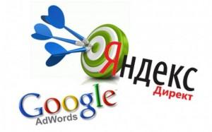 kontekstnaya-reklama-yandex