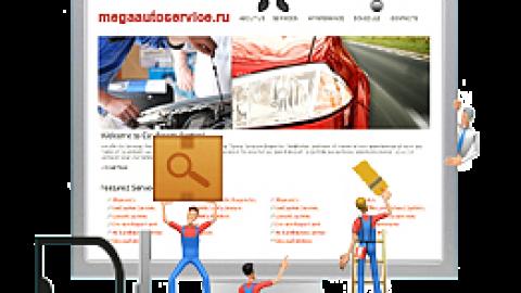 Поддержка продвижение сайтов