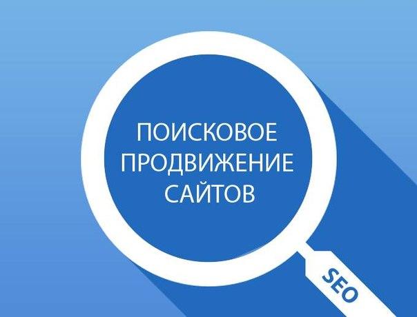 Реклама на яндекс директ новосибирск