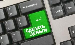 programma-seminara-po-internet-marketingu-ot-kompanii-ukrartmedia
