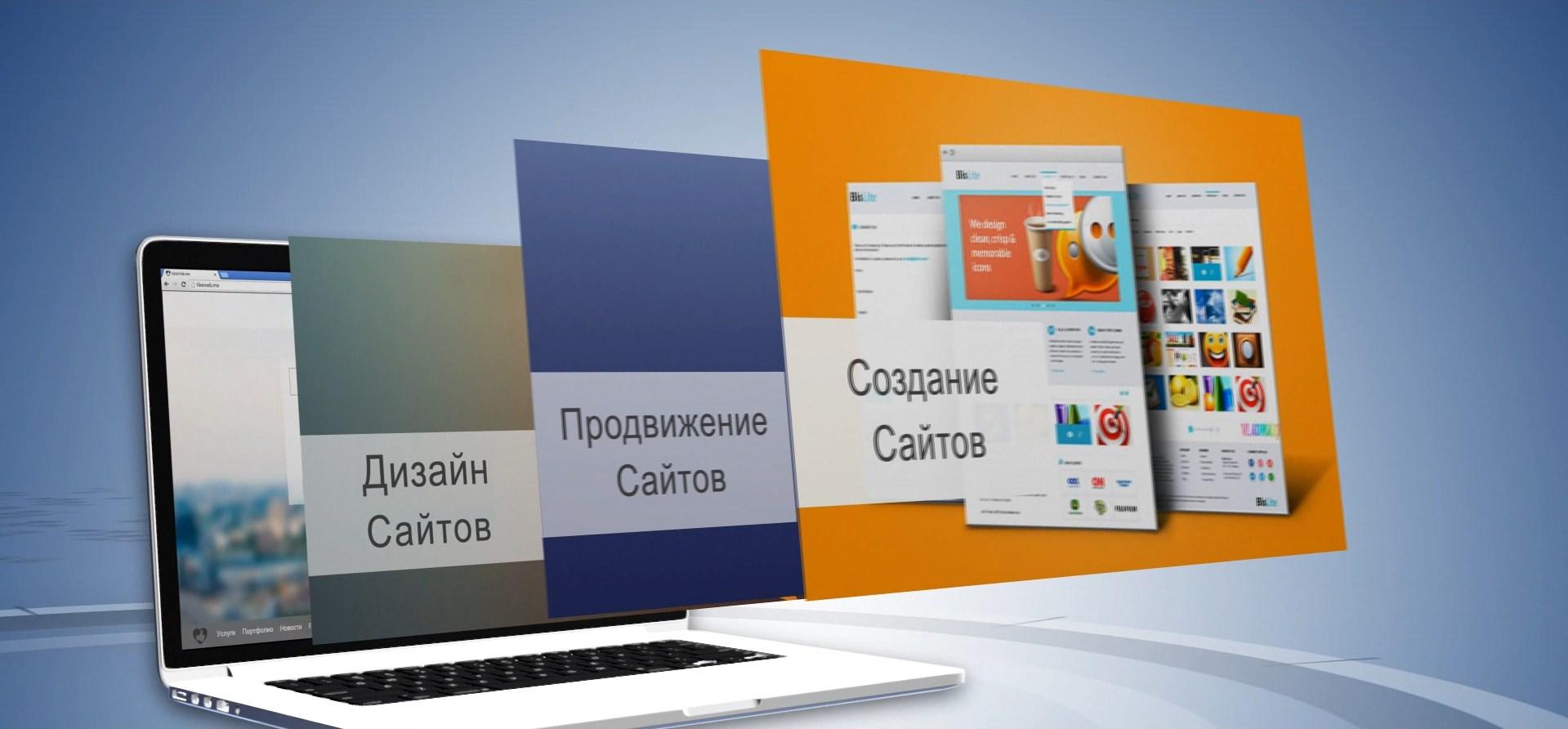 Заказать сайт в Петрозаводске