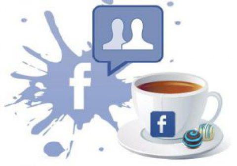 Продвижение Интернет магазина в фейсбуке